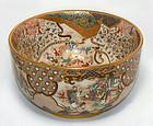 Outstanding Large Japanese Satsuma Bowl - Seikozan