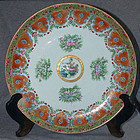 Rare Old Chinese Export Rose Medallion Charger