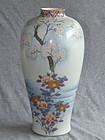 Fine Japanese Imari Porcelain Vase - Fukagawa