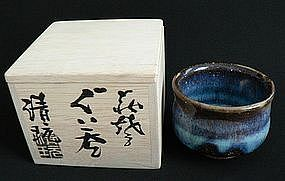 Japanese Sake Cup by Seigan Yamane