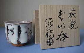 Hagi Ware Guinomi by Deishi Shibuya