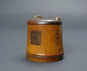 Japanese Bamboo Tobacco Case