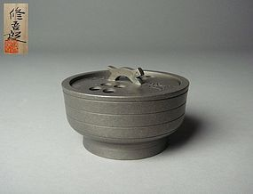 Japanese Bronze Incense Burner by Hasuda Shugoro