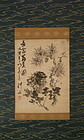 Japanese Scroll Painting by Nakanishi Koseki