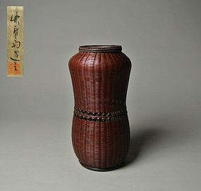 Japanese Bamboo Flower Basket by Chikubosai II