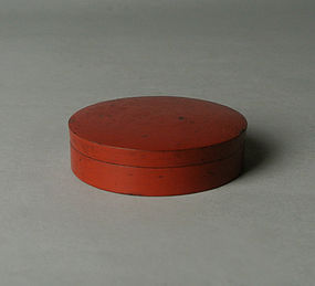 Japanese Lacquer Incense Container