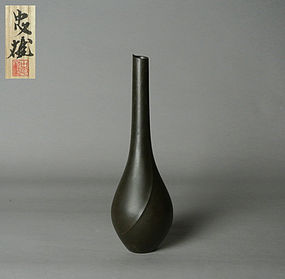 Japanese Bronze Vase by Shoda Tadao