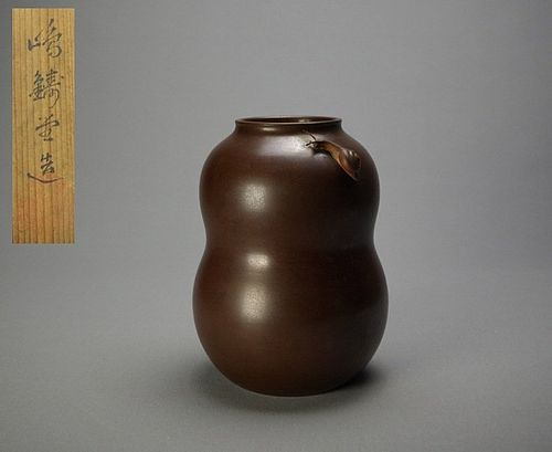 Japanese Bronze Vase With Snail Item 1349328