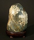 Japanese Natural Viewing Chrysanthemum Stone