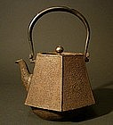 Japanese Iron Tea Kettle Tetsubin with Silver Inlay