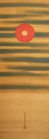 Japanese Scroll Painting Morning Sun by Tosa Mitsusada