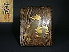Japanese Makie Shisi or Lion Writing Box, Suzuribako