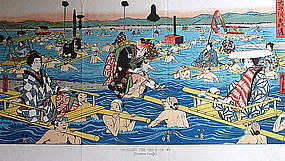 Japanese woodblock  print  c. 1853-1856