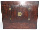 Korean Rare/Fine Scholar's Wood Bookshelf Chest