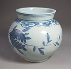 A Fine Blue and White Porcelain Globular Jar