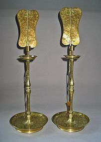 A Pair of Fine Korean Brass Candle Sticks (Holders)