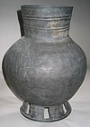 Large Incised Stoneware Jar-Old Silla Period, 4th-6th C