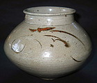 Very Fine/Rare  Iron-Brown Decorated Jar-17th- 18th C