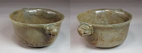 A Highly Translucent Gray Jade /Two Lion Mask Eared Cup