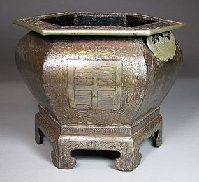 A Very Rare and Finely Silver Inlaid Iron Incense Burner