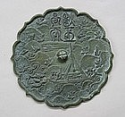 Korean Bronze Mirror