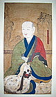 "A Portrait of Monk "" Suh-San Dae Sa"""