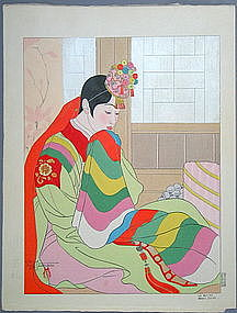 Very Fine Woodblock Print Korean Bride/Paul Jacoulet