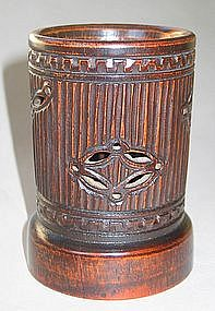 Korean Very Fine/Open Carved Solid Bamboo Brush Holder