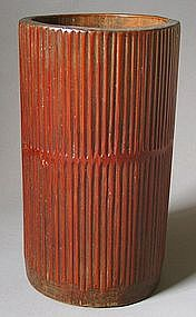 A Korean Finely Incised Bamboo Scholar�s Brush Pot