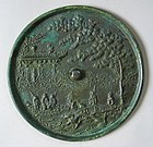 Rare/Fine Koryo Cast Bronze Mirror--Moon Palace Mirror