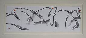 Stylized Group of Crane Painting by Priest Joong-Kwang