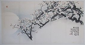 A Plum under full Moon by Woel Jeon, Jang Woo-Sung