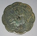 A Rare Koryo Bronze Mirror with a Flying Dragon