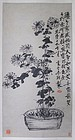 Fine Chrysanthemum Scroll Painting by Li Shan