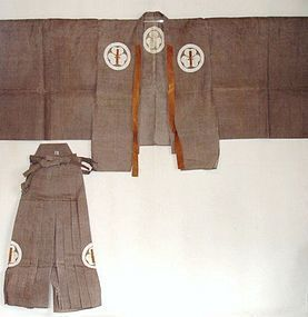 Japanese Antique Textile Asa Suō and Hakama