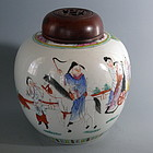 Porcelain Polychrome Ginger Jar, Dated Marked