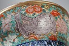 Japanese Imari Porcelain Elephant Punch Serving Bowl