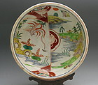 Japanese Iro-e Touki Porcelain Punch Bowl, Late Edo
