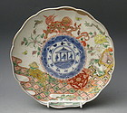 Japanese Imari Dish with Two ShiShi Lion Dogs, 19th C