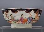 Large Chinese Export Porcelain Qianlong Bowl, mid 18th C