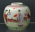 Antique Chinese Porcelain Famille Rose Ginger Jar, Tongzhi Dy
