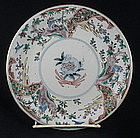 17th C Imari Plate with Pomegranate and Cranes