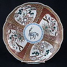Japanese Ko-imari Porcelain Plate with Kylin, Edo