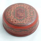 Thai Red Lacquer Betel Box with Temple Dog, 19th C