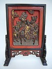 Carved Chinese 19th Century Table Screen