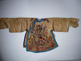 Late Qing Chinese Children's Jacket