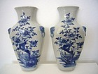 Pair of Late Qing Porcelain Wall Vases