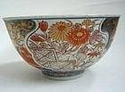 Large Japanese Imari Bowl Genroku (1688-1703)
