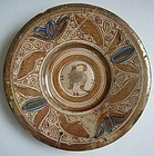 Hispano Moresque Majolica Dish 16th/17th Century