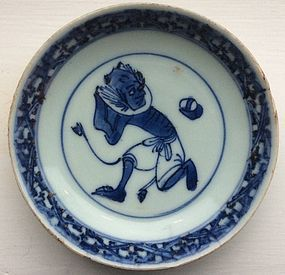 Rare Ming Jiajing Blue and White Saucer